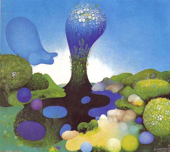 Vangel Naumovski, Atlantis, 1977