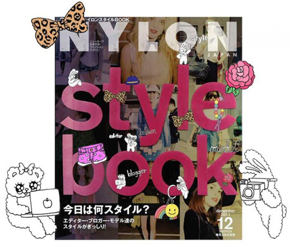 illustrations by esther kim for Nylon Japan, december 2011 cover
